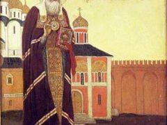 Память сщмч. Гермогена, Патриарха Московского и всея Руси чудотворца