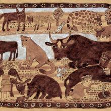 Для чего Богом созданы животные (окончание)