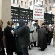 Дата (день Торжества Православия в 2005 г.)
