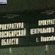 Выпуск №16 (1/14 января 2007 г.)