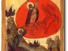 Пророка Илии