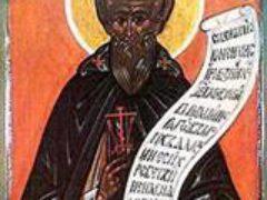Преставился прп. Иосиф Волоцкий, искоренитель ереси жидовствующих
