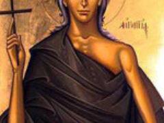 Прп. Марии Египетской