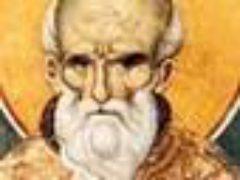 Память прп. Максима Исповедника († 23.8.662)
