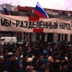 Еще об одном пороке конституции РФ, унаследованном от СССР: антирусские границы РФ
