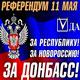 Референдум о самоопределении Донецкой и Луганской Народных Республик