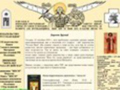 «Честная, православная публицистика – это всегда война»