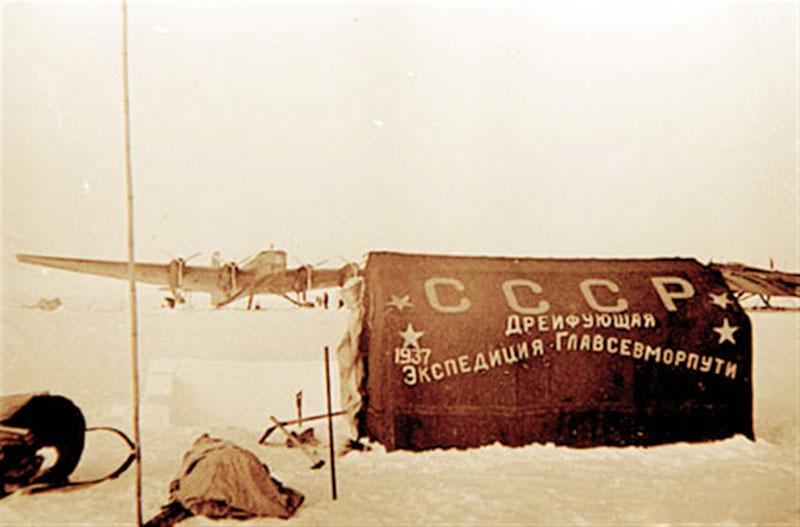 """Станция """"Северный полюс-1"""", 1937 г."""
