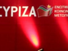 СИРИЗА: Призрак «красной глобализации» шагает по Европе?