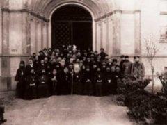В Сремских Карловцах открылся I Всезарубежный Церковный Собор