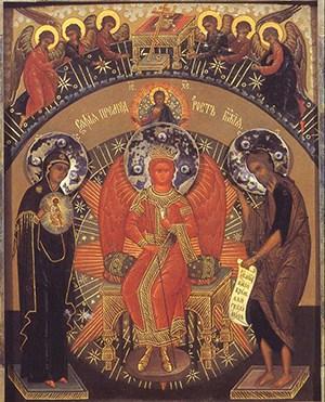 Начало церковного новолетия. Московский Собор принял считать летосчисление с 1 сентября вместо 1 марта