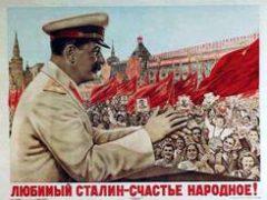 Ответ тов. Путину: «Чем особенно отличается Кромвель от Сталина»