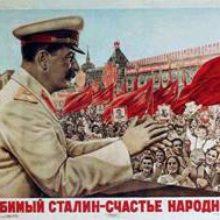 Род Сталина