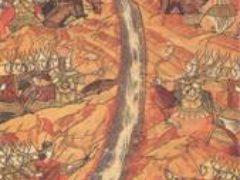 Окончание «стояния на Угре». Конец татаро-монгольского ига