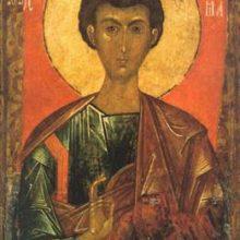 Апостола Фомы