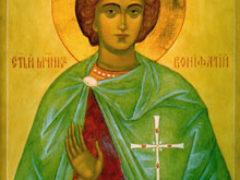Память св. мученика Вонифатия