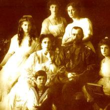 Убийство Царской Семьи, а также их приближенных и слуг в г. Екатеринбурге