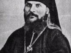 Память священномученика епископа Гермогена Тобольского и Сибирского