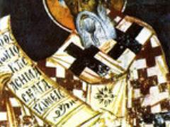 Память святителя Афанасия Великого