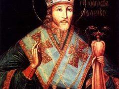 Свт. Иоасафа Белгородского