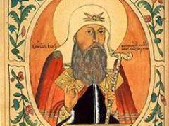Память святителя Иова, первого Патриарха Московского и всея Руси