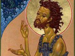 Блж. Василия, Христа ради юродивого
