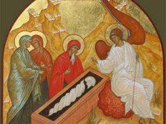 Третья неделя по Пасхе Св. Жен Мироносиц