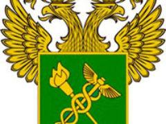 Издан Указ Царя Алексея Михайловича о взимании таможенной пошлины «в Москве и городах российских»