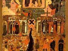 Происхождение честных древ Животворящего Креста Господня. Празднество Всемилостивому Спасу и Пресвятой Богородице. Воспоминание Крещения Руси (988)