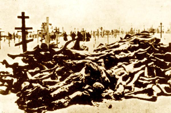 Трупы умерших от голода
