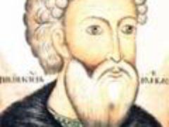 Скончался Великий Князь Иоанн III Васильевич