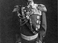 Убит Вел. Князь Сергей Александрович бомбой, брошенной террористом