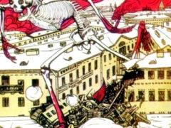 Уничтожение красными партизанами трети населения г. Кузнецка